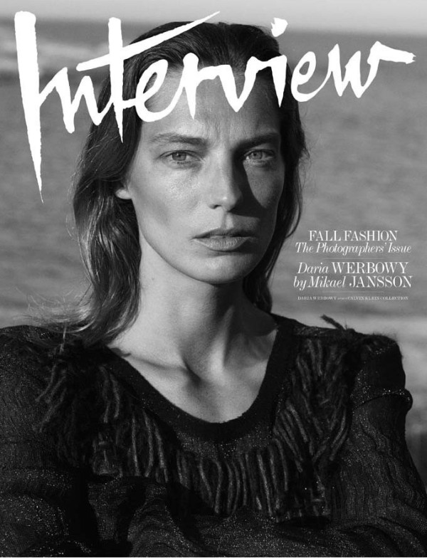 interview-magazine-september-2014-covers05-e1409224142690